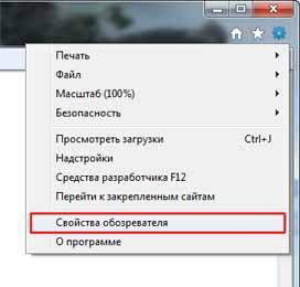int_11.jpg