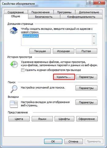 int_2.jpg