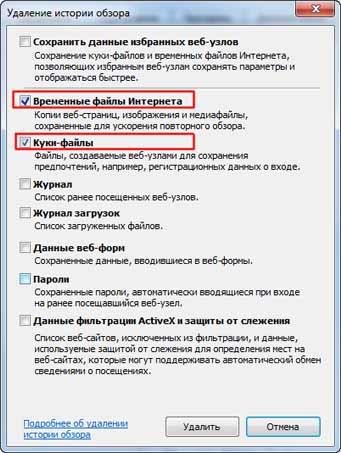 int_3.jpg
