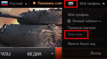 Какие есть ограничения в работе портала http://worldoftanks.ru?