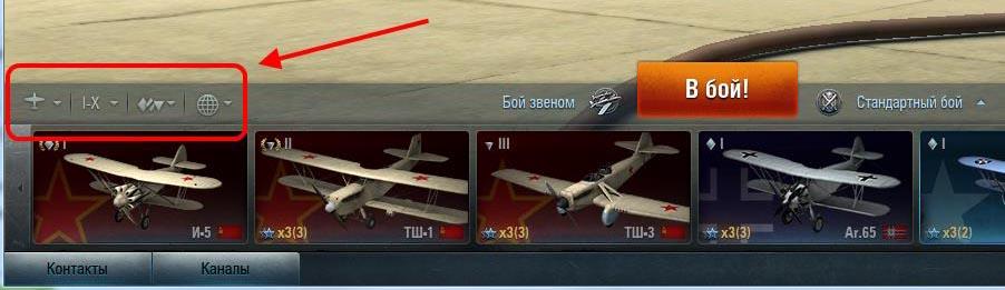 Почему в ангаре отображаются не все самолёты?